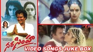 Narasimha Video Songs Juke Box || Rajinikanth || Ramya Krishna || Soundarya