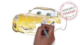 РИСУЕМ МУЛЬТФИЛЬМ ТАЧКИ  Как поэтапно нарисовать крутую тачку карандашом(Смотреть как нарисовать тачки онлайн из мультфильма Тачки очень интересно. http://youtu.be/ie1KePgBJpY Видео рассказыв..., 2014-09-12T18:44:14.000Z)
