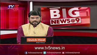 Big News With Murthy Intro |  Huzurabad Bypoll Politics | TV5 News Digital