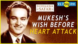 Mukesh's Wish Before...