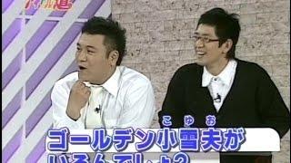 アイドル道(4thシーズン #40(終)) 出演:アンタッチャブル、北陽 阿井莉...