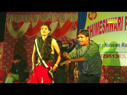 एटम बंब डांसर, सभी डांसरों पे भारी पड़ गया ये लड़का | Govinda Loose Character