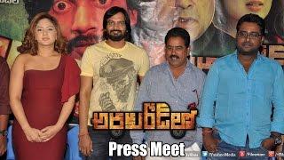 Araku Road Lo Press Meet || Raam Shankar, Nikesha Patel