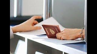 Женщина за 40. Паспортный контроль в Израиле.(, 2015-06-24T12:17:55.000Z)