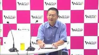 スマホ専用放送局WALLOP(http://www.wallop.tv/)にて毎週月曜日17:00...