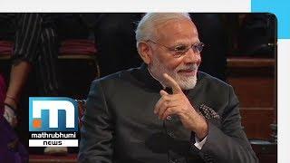'Rape Is Rape', Don't Politicise: PM| Mathrubhumi News