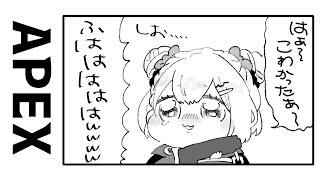 【APEX】💎:ソロランク。やらん言うたけどやる!!!!!【ぶいすぽ/胡桃のあ】