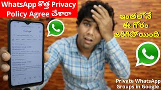 whatsapp new privacy policy | private whatsapp groups in google
