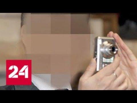 Задержание россиянина в Норвегии: МИД заявил протест - Россия 24