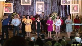 Прославление Отчий Дом 02 05 2015 Женская Конференция Краснодар