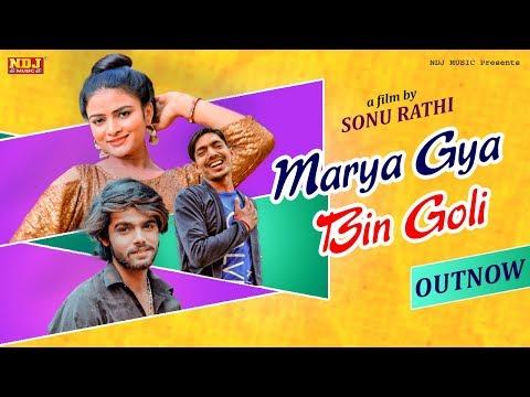 MARYA GYA BIN GOLI | Deepak Mor | New Haryanvi Songs Haryanavi 2019 | Snkr Thathi, Shivi Yadav | NDJ
