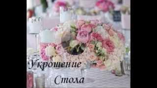 Заказ цветов в Москве +7(499) 755-95-19.mpg