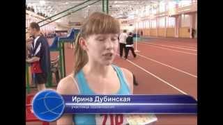 Прошли традиционные соревнования по легкой атлетике