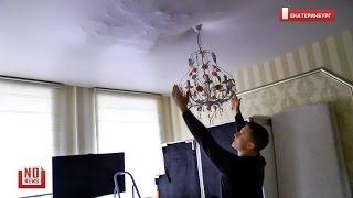 видео Потолок обвалился в иркутской квартире