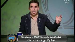 خالد الغندور يفتح النار على عمر هريدي وتصريحه بالرشوة ضد الخطيب ولاعبي الأهلي