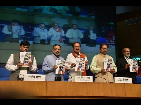 Union Minister for Urban Development Shri M.Venkaiah Naidu announces the Swachh Survekshan Awards