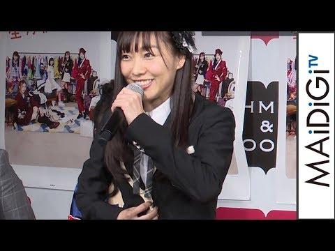 SKE48須田亜香里、イベントで生着替え 衣装のこだわりも解説 「SKE48衣装図鑑 全力制服」トークイベント1