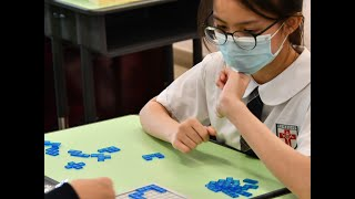 Publication Date: 2020-11-02 | Video Title: 聖公會基榮小學_2021_興趣小組