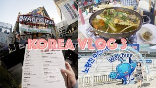 Korea Travel Vlog 3: Noryangjin Fish Market, Shake Shack & Dragon Hill Spa