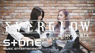 EVERGLOW (에버글로우)_Money Chord_SIHYEON&MIA