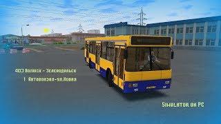 видео Аренда автобуса в Монино