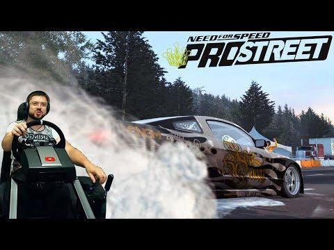 Жогово на трофейном Мустанге и дебют Стихи - Need for Speed: ProStreet
