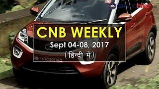 CNB Weekly (हिंदी): ऑटो इंडस्ट्री की इस हफ्ते की सबसे बड़ी खबरें   NDTV CarAndBike