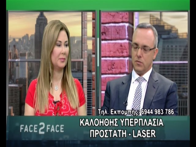 FACE TO FACE TV SHOW 263