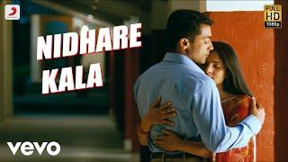 Surya S/o Krishnan - Nidhare Kala Telugu Video | Suriya | Harris Jayaraj