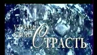 Блок Рекламы (VHSRip;РТР) - ??? года