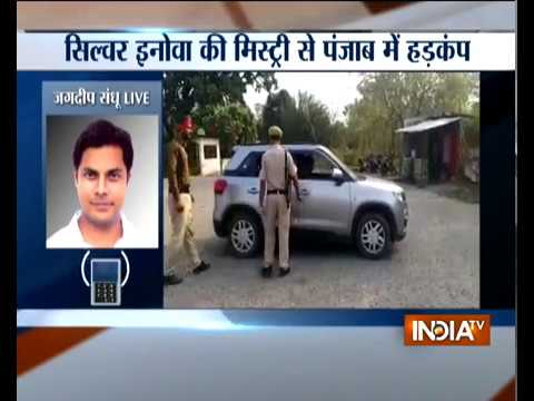 Punjab: Security alert issued after four persons snatch SUV in Pathankot