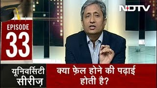 Prime Time with Ravish Kumar, June 18, 2018 | Students of RML Avadh Univ Can