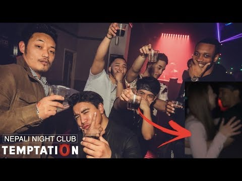 Nepali Night Club In UK  Cheating Girlfriend?  Sega Gurung