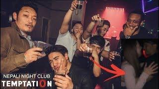 Nepali Night Club In UK | Cheating Girlfriend? | Sega Gurung