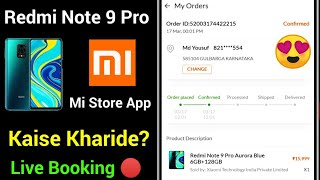 Redmi Note 9 Pro Live Booking On Mi Store [Cash On Delivery] | Redmi Note 9 Pro Kaise Kharide