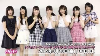 ついに!アニサマのけやきひろばにA応Pが! http://blog.livedoor.jp/ao...