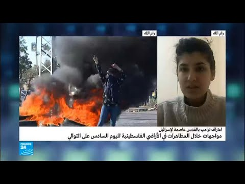 مواجهات عنيفة خلال مظاهرات في الأراضي الفلسطينية  - نشر قبل 41 دقيقة