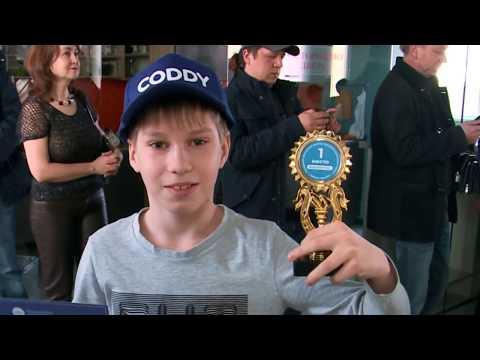CODDY Иркутск - детский чемпионат по программированию
