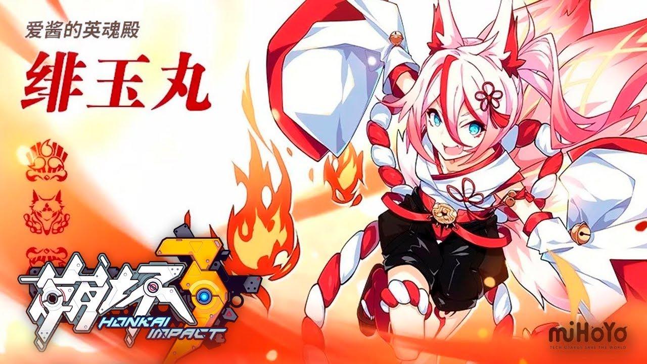 Honkai Impact 3rd v1 8 (崩坏3rd) - Crimson Hell (New
