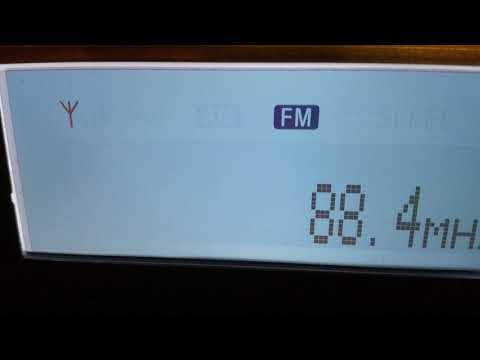 [Au] 88,4 - Sveriges Radio P1, Bollnäs/ Arbrå-Kyrkberget, Sweden, 707,6 km, 16th July, 2017
