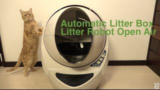猫の自動トイレ Litter Robot Open Air. Cat Litter: Automatic Litter Boxes.