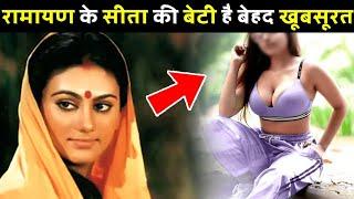 रामायण के सीता की बेटी है बेहद खूबसूरत ! daughter of sita in Ramayana