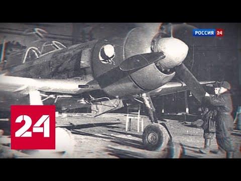 Срыв покушения на Гитлера, завершение Витебской операции и гибель летчика-аса Льва Шестакова