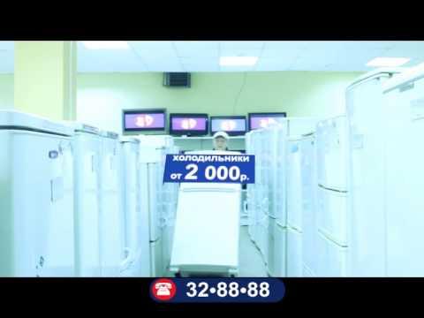 Куплю Б. У. холодильник - YouTube