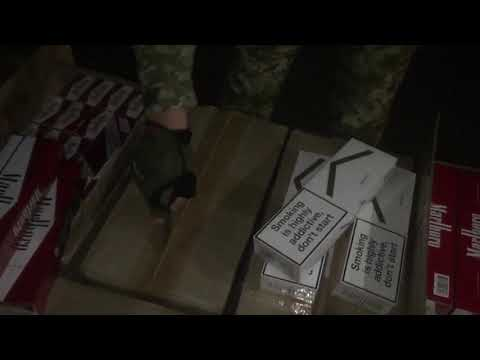 Державна прикордонна служба України: Сигарети Краматорськ на сайт