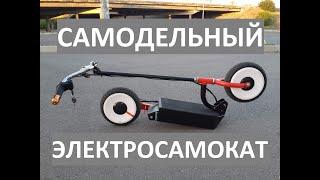 видео Электровелосипед Электросамокат Гироскутер Велоколяски