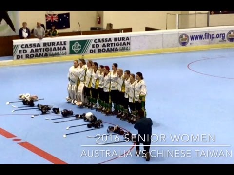 2016 FIRS WORLDS SENIOR WOMEN - AUSTRALIA VS TAIWAN