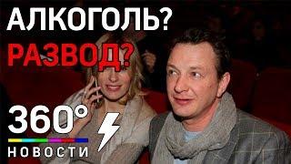 Марат Башаров - опять развод?