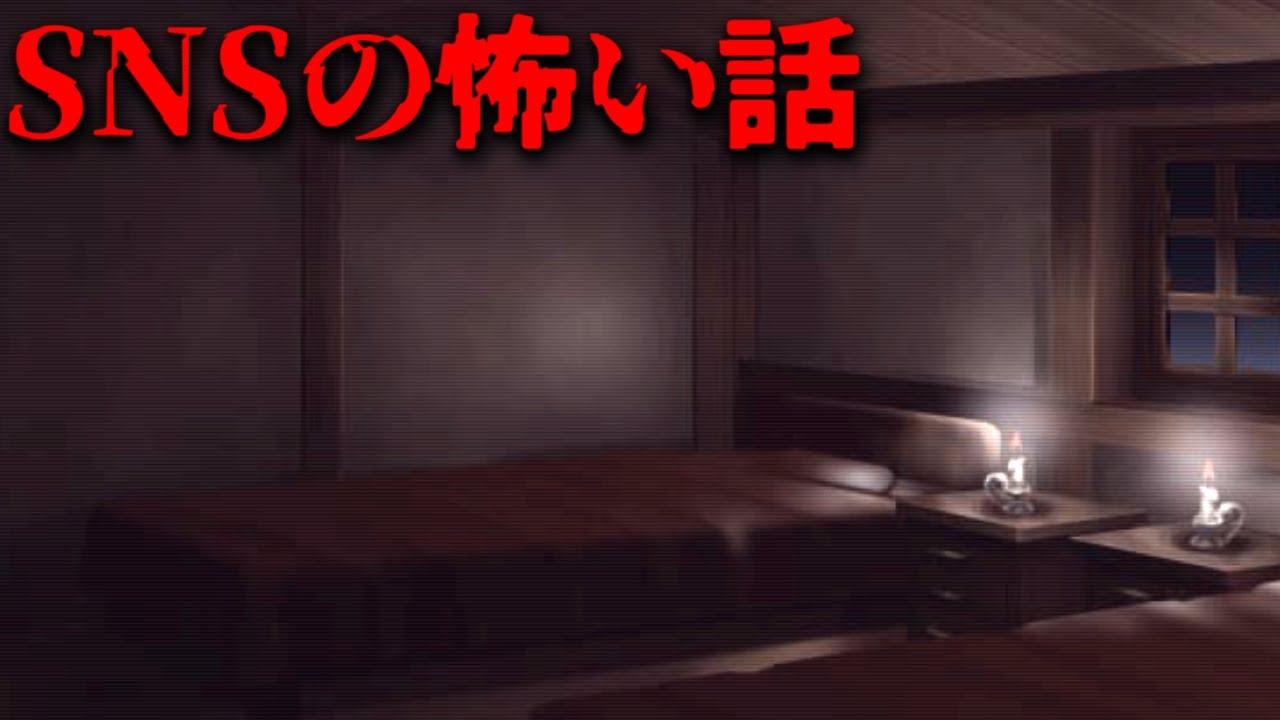 SNSでの恐怖体験を楽しむフリーホラーゲーム『まきの』
