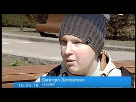 ТРК ВіККА: Черкаський студент благає небайдужих допомогти подолати онконедуг